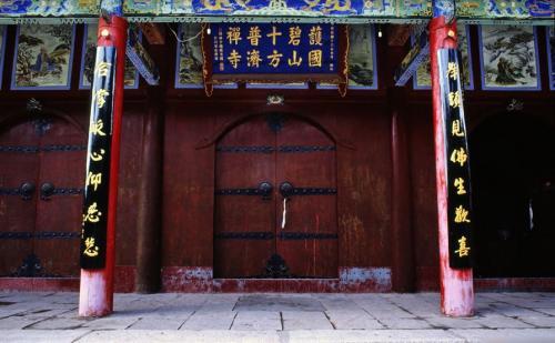 图片:五台山碧山寺