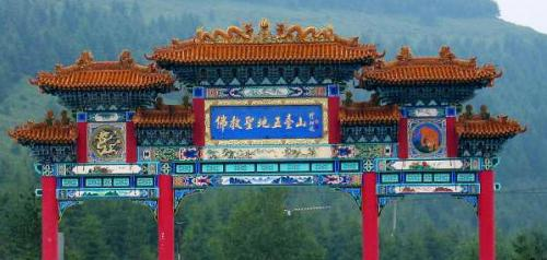 图片:中国四大佛教圣地之首五台山