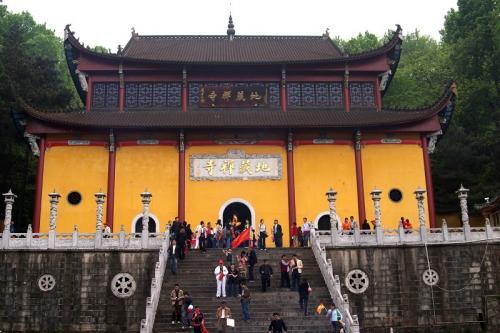 九华山地藏寺