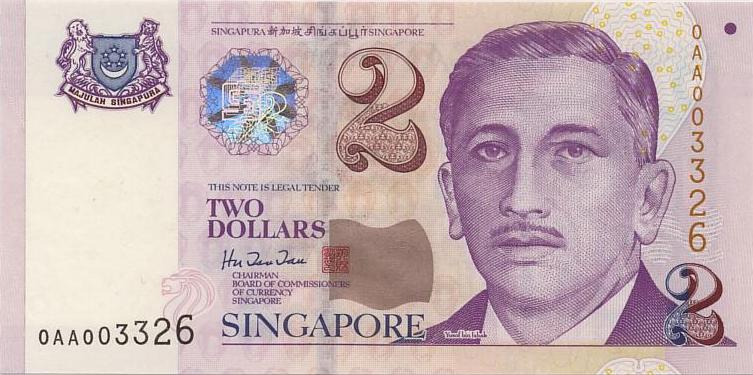新加坡元图片-2元-1999年版