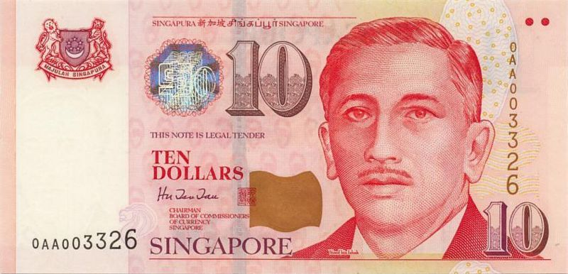 新加坡元图片-10元-1999年版