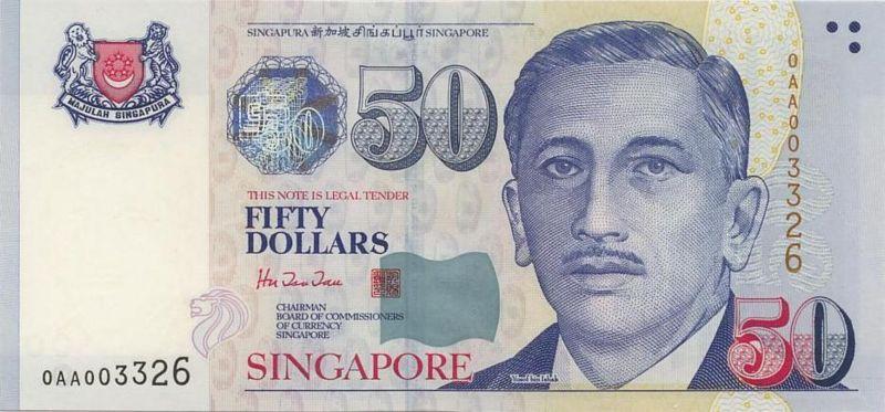 新加坡元图片-50元-1999年版