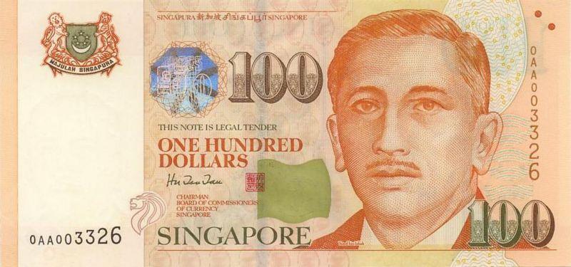 新加坡元图片-100元-1999年版