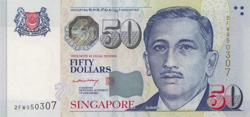 新加坡元图片-50元-2005年版