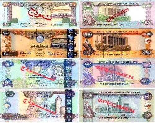 阿联酋货币-阿联酋迪拉姆图片