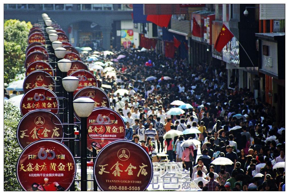 图片:2010中国十大最佳休闲城市-成都