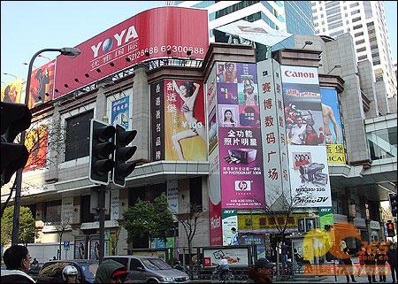 上海旅游攻略:上海购物指南
