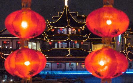 南京夫子庙