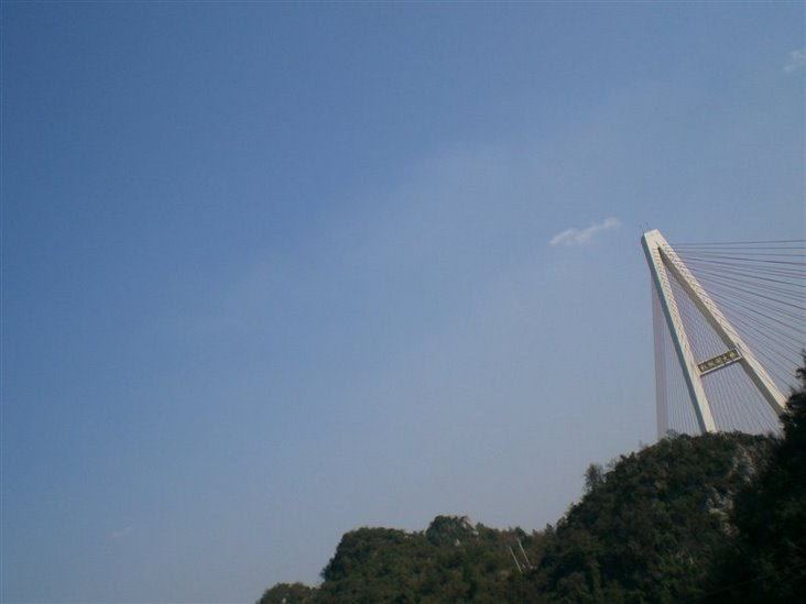 图片:红枫湖大桥