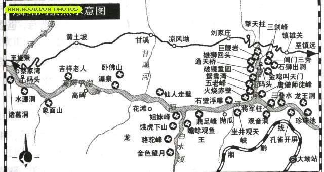 贵州铜仁市舞阳河风景名胜区导游词