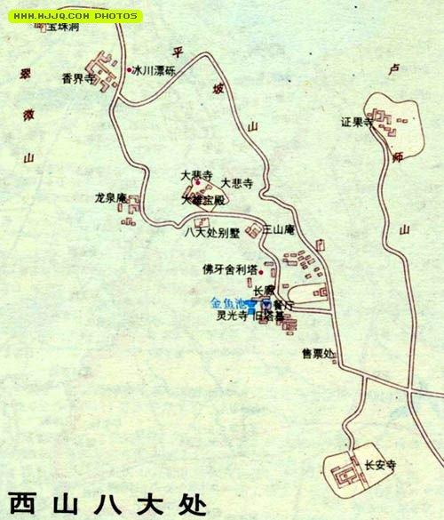 西山八大处导游图 - 北京地图