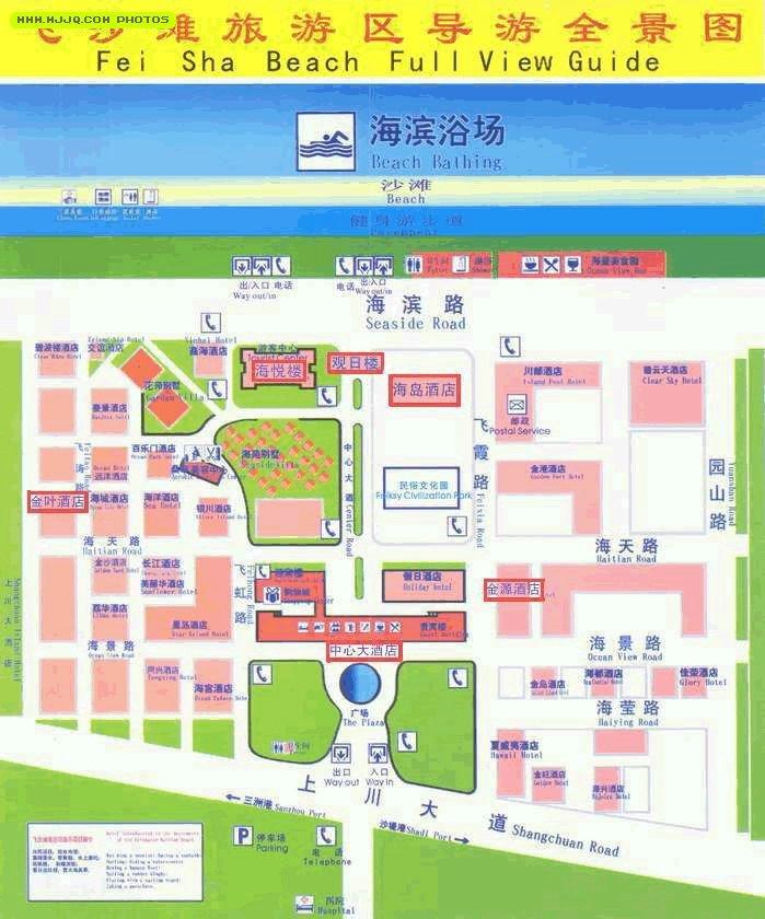 上川岛飞沙滩旅游地图- 广东地图Guangdong Map - 美景旅游网