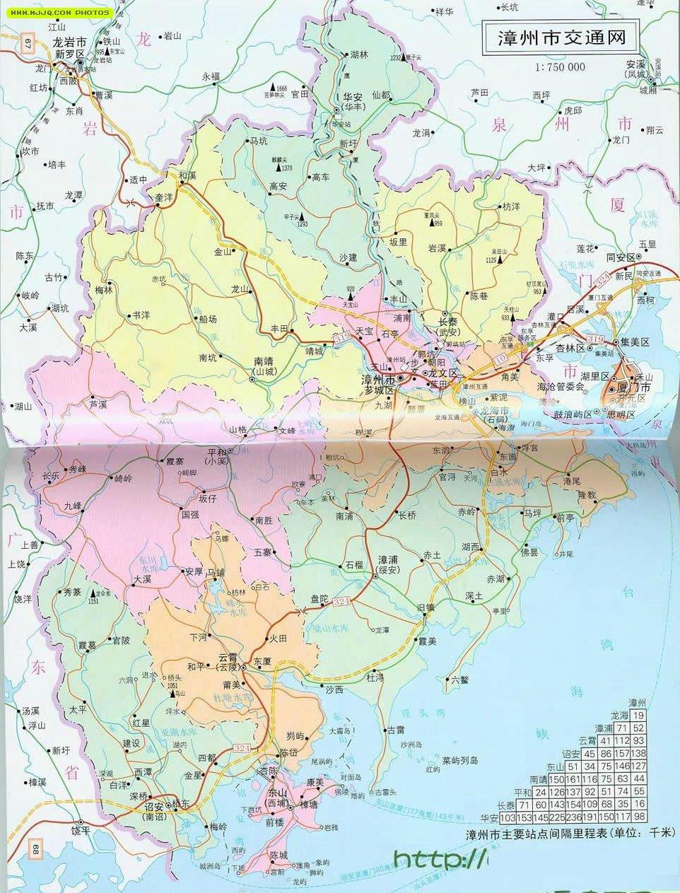 福建漳州地图 第4张 美拍图