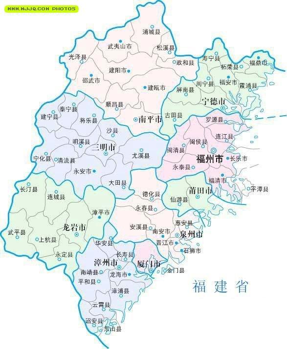 地图 福建/相关福建地图 Fujiang Maps索引