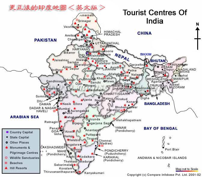 英文版印度地圖