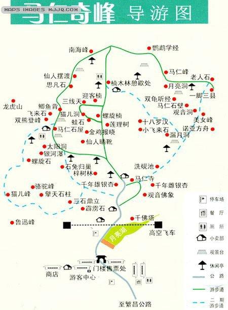 马仁奇峰风景区导游图