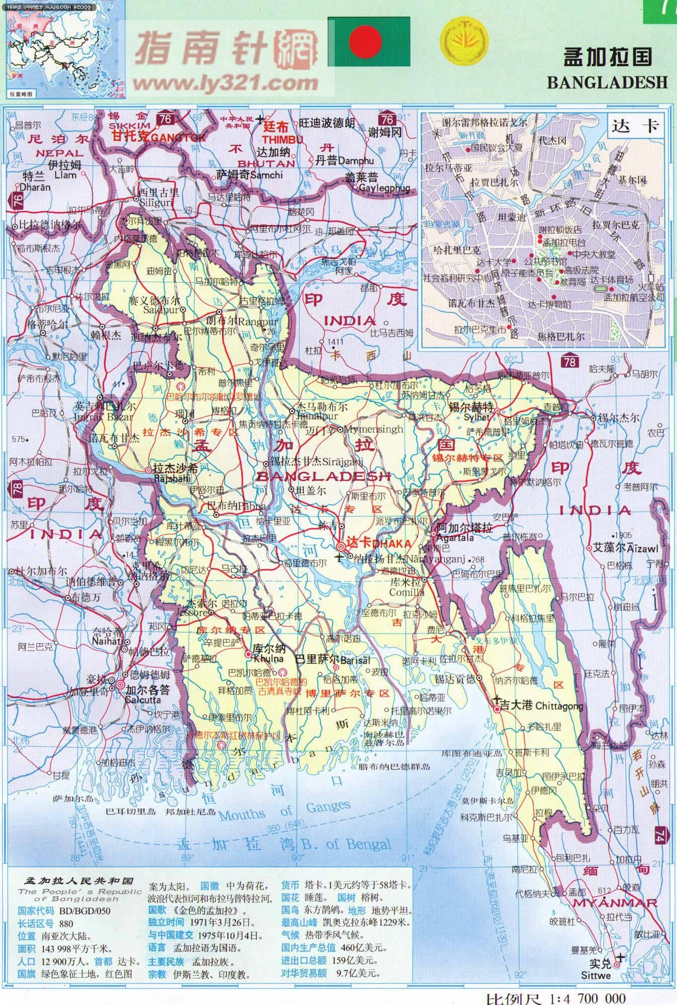 地图 孟加拉国/亚洲地图 Asia Map相关链接...