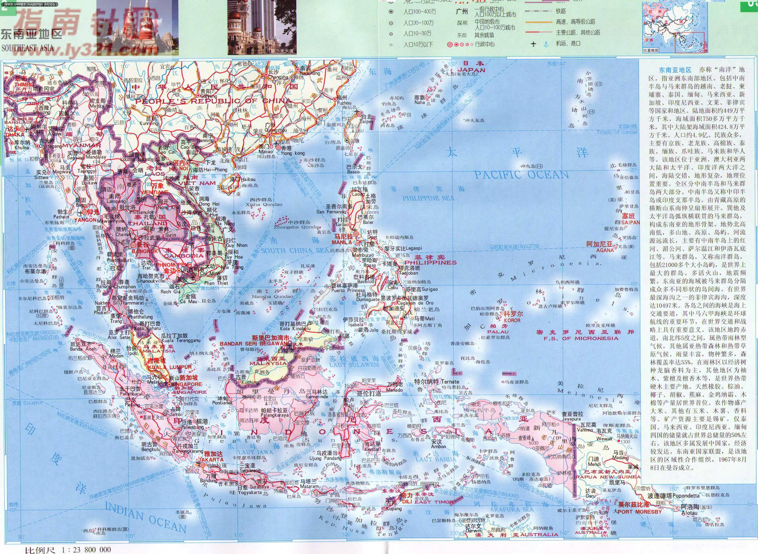 the map of asia with Big5 Trip 2746 on What Is Cartography additionally Why We Need To Conserve The Coral Triangle furthermore Muveth furthermore Wooden World Map Vintage furthermore Asia1map.