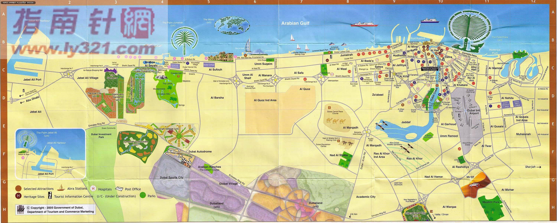 迪拜的世界地图岛_拉拉奥