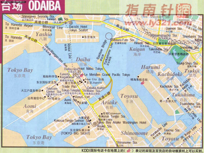 日本东京台场地区地图 - 亚洲地图 asia maps.世界地图- 美景旅游网