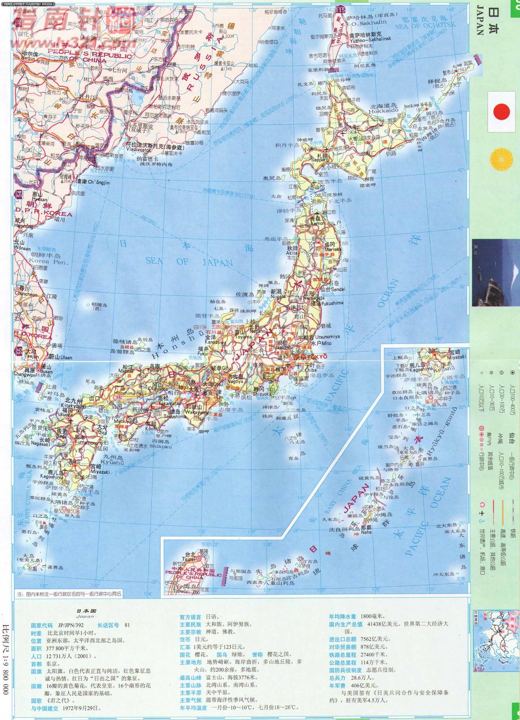 东京迪士尼海洋地图_日本地图 - 亚洲地图 Asia Map.世界地图- 美景旅游网