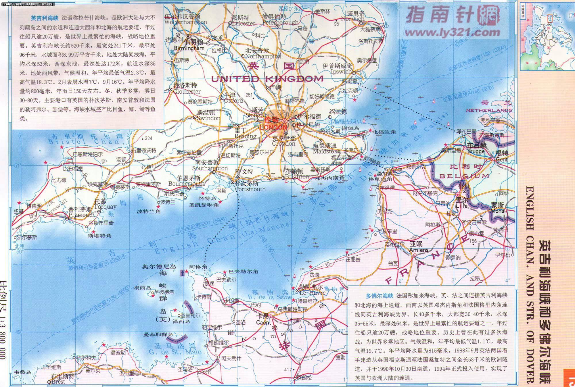 多佛尔海峡地图- 欧洲地图Europe Map.世界地图- 美景旅游网