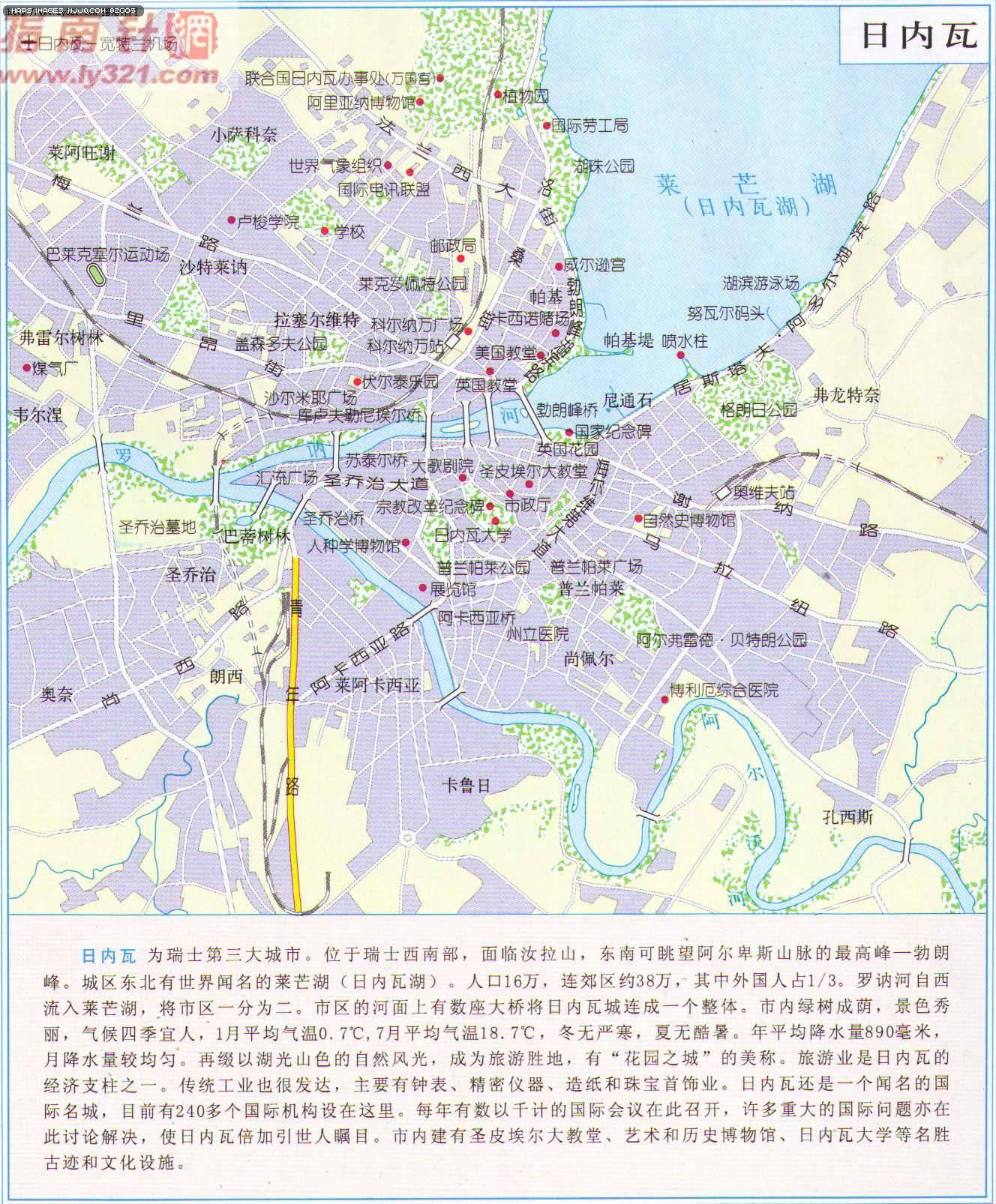 世界地圖.點擊查看圖片