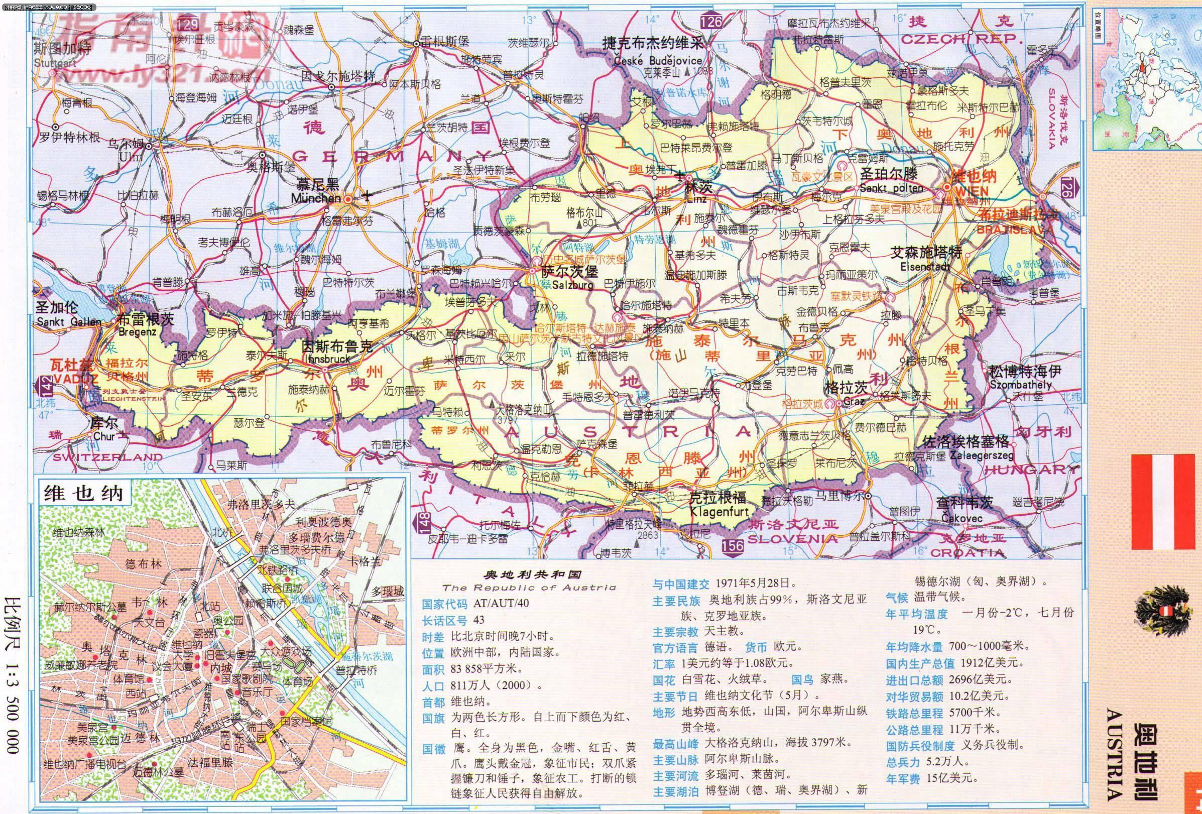 奥地利地图中文