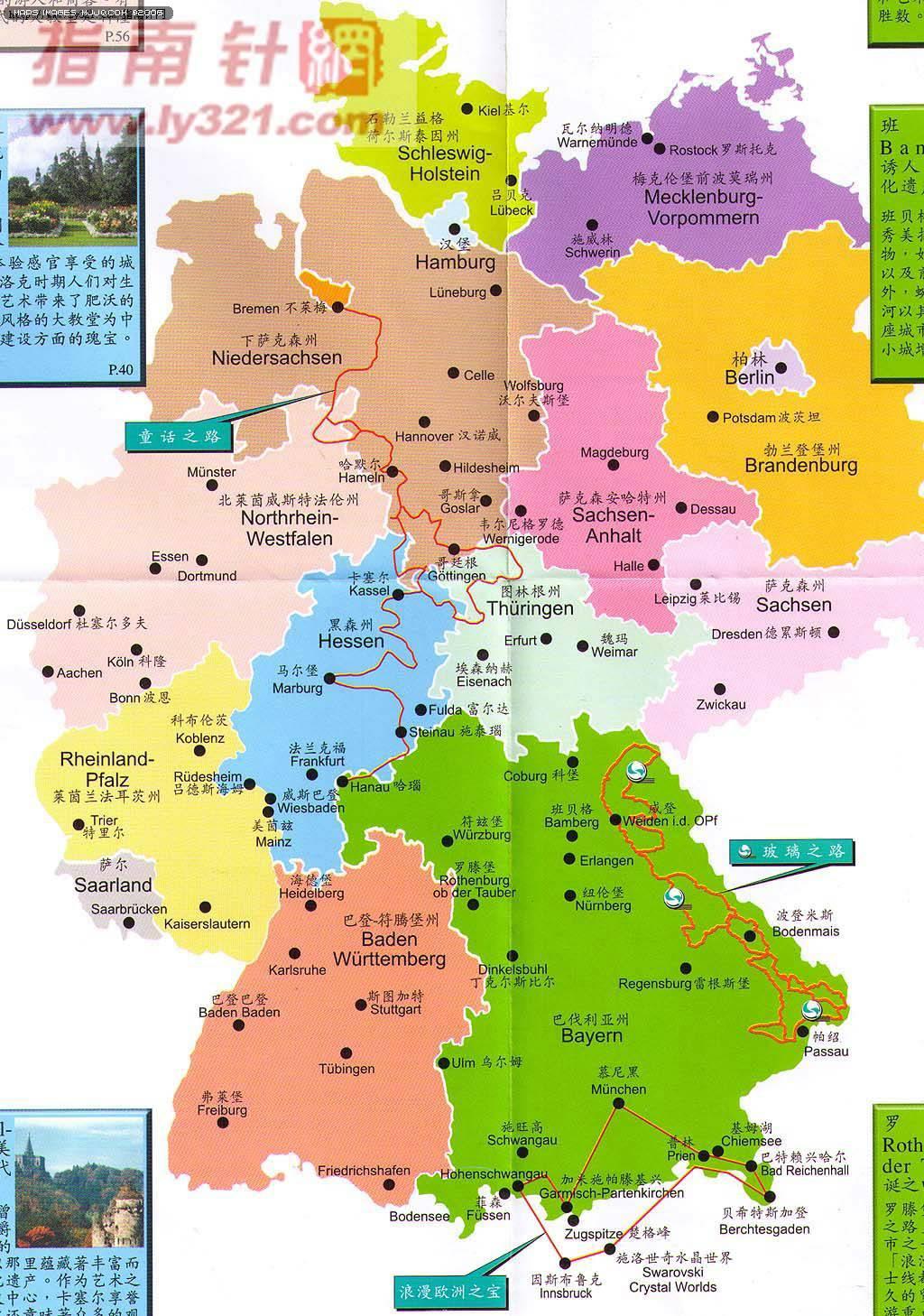 世界主要城市地图简图_