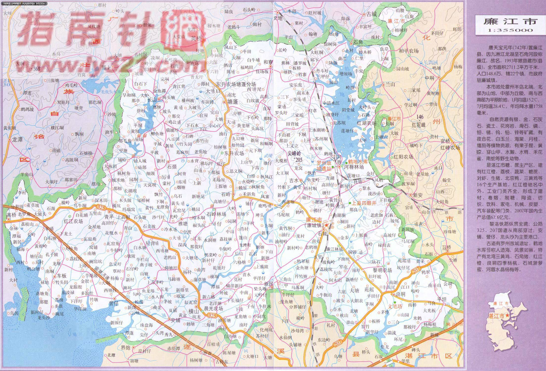 广东省湛江市廉江市地图 - 广东旅游地图 中国地图 - 美景旅游网