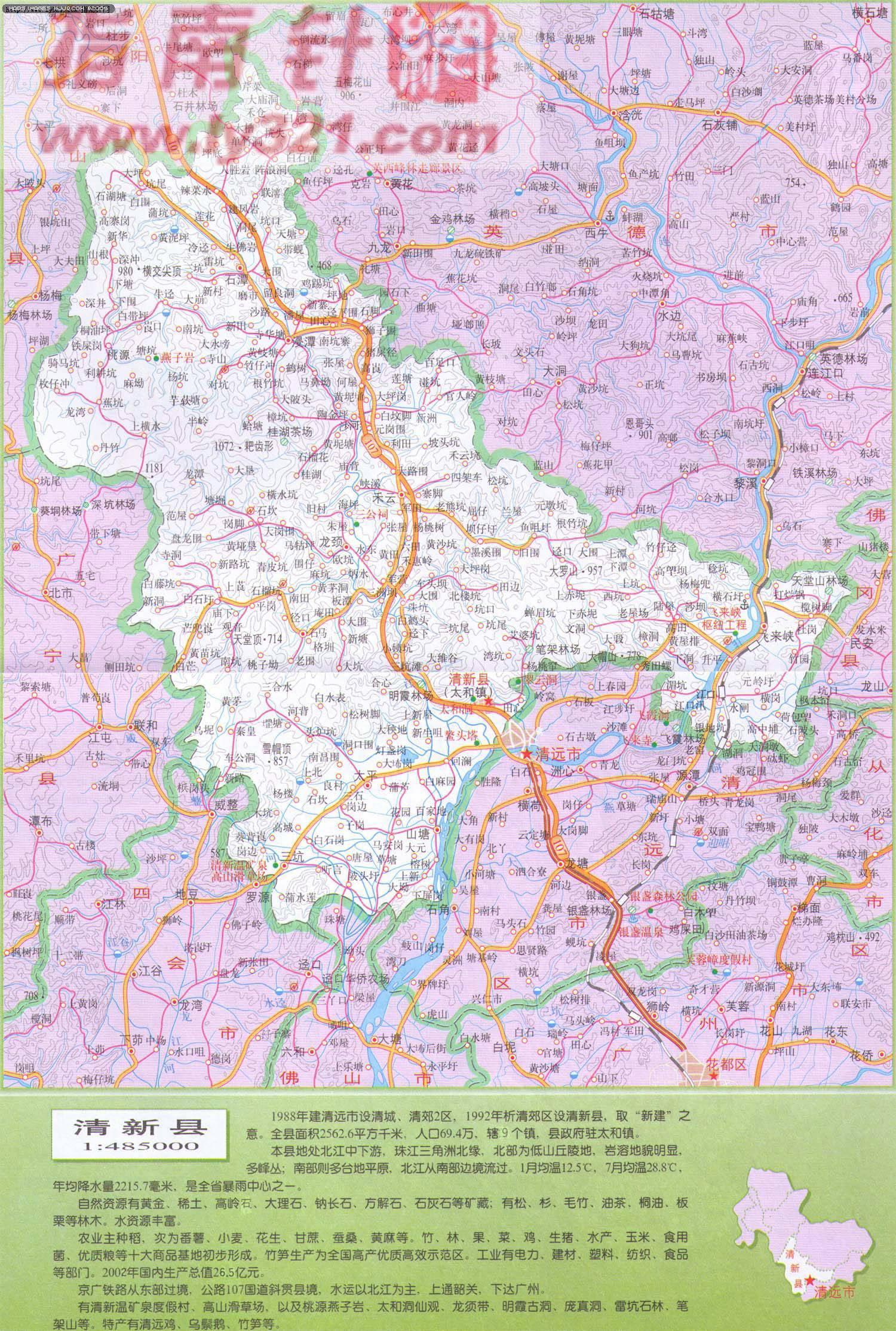 元江县电子地图