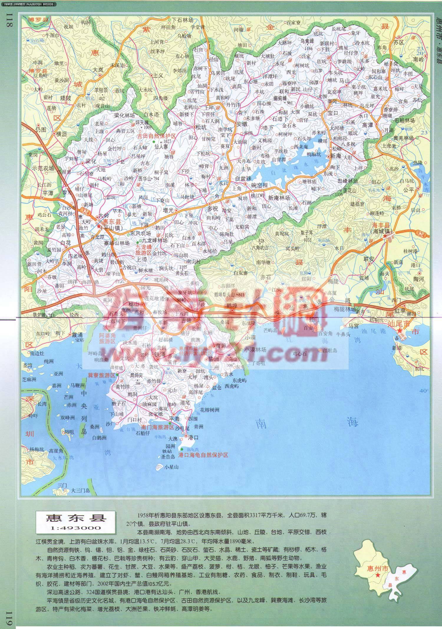 地图 惠州市/广东省惠州市惠东县地图