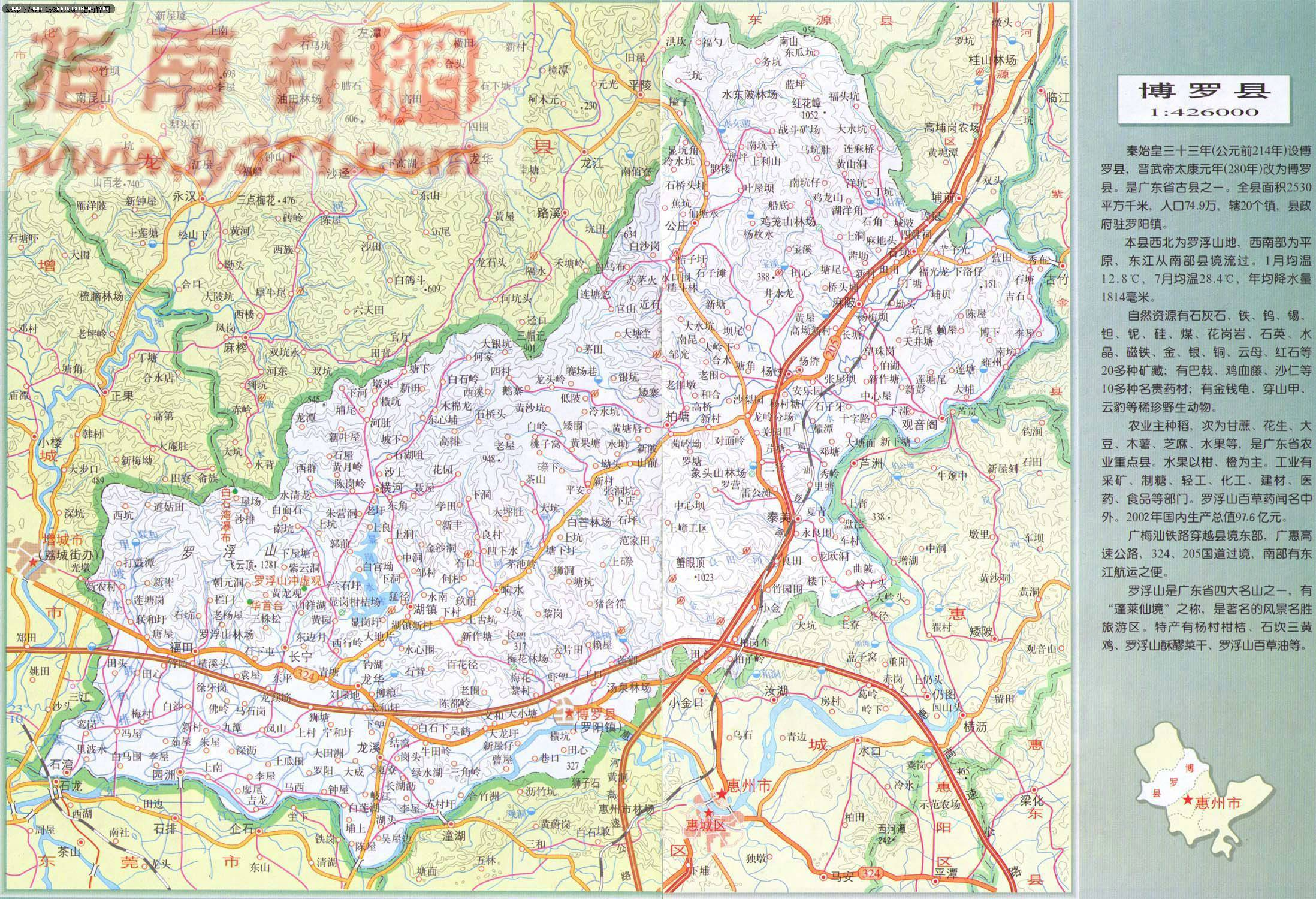 地图 广东省/广东省惠州市博罗县地图