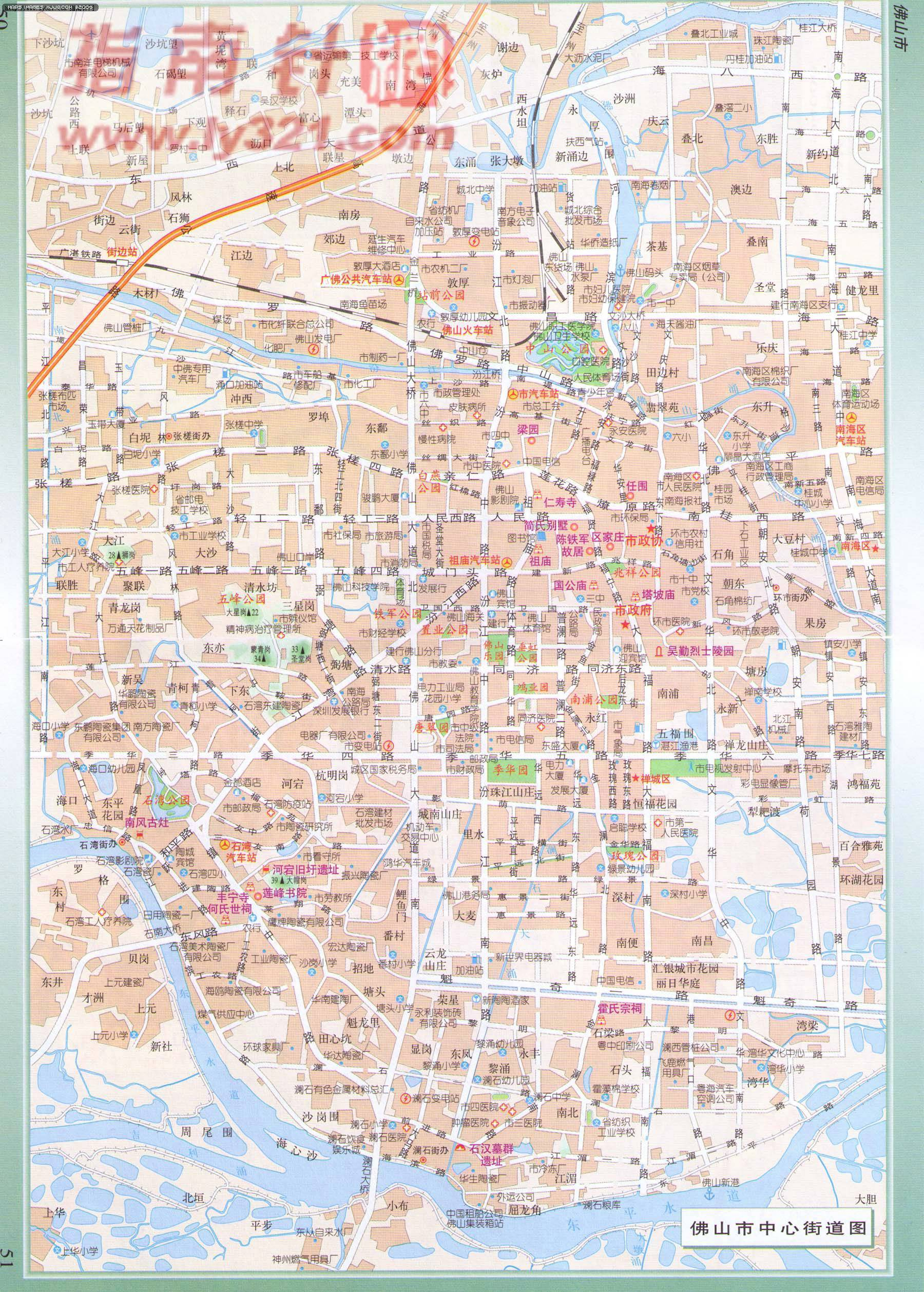答:佛山市现辖5个市辖区(禅城区,顺德区,南海区,三水区,高明区),除图片