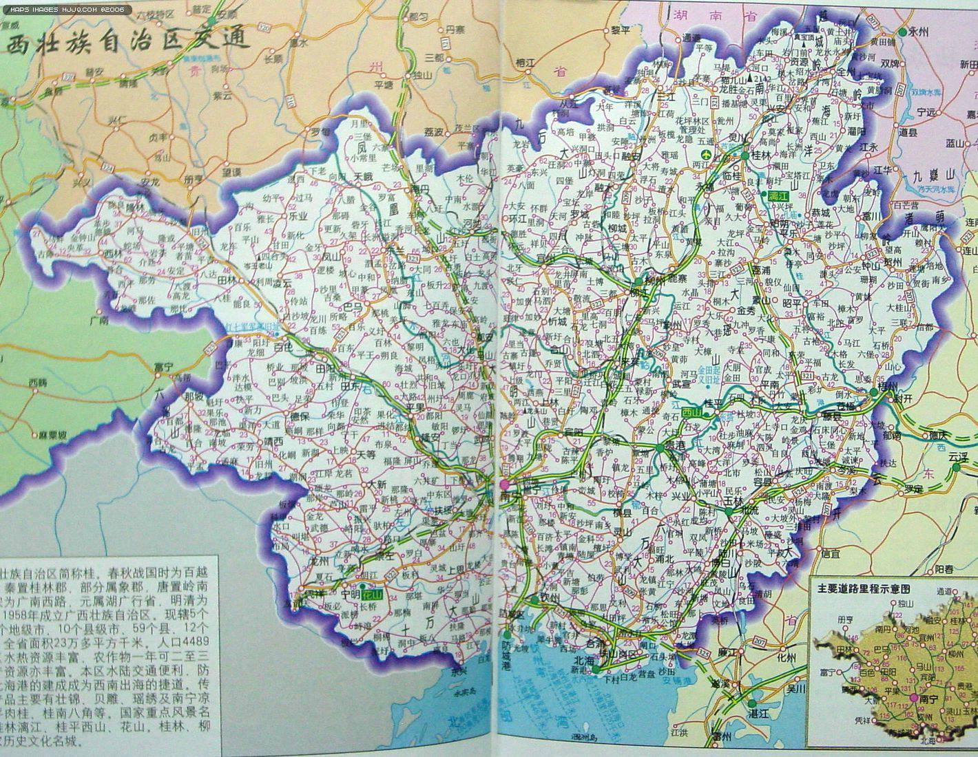 广西地图全图高清版图片_广西地图全图高清版图片