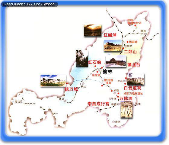 陕西旅游地图