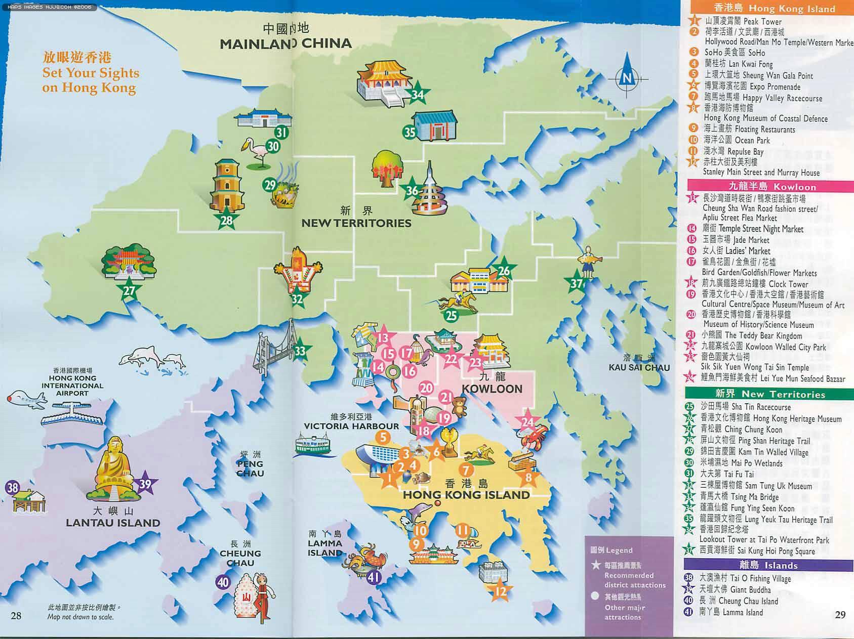 香港旅遊景點分佈地圖 - 香港 ...