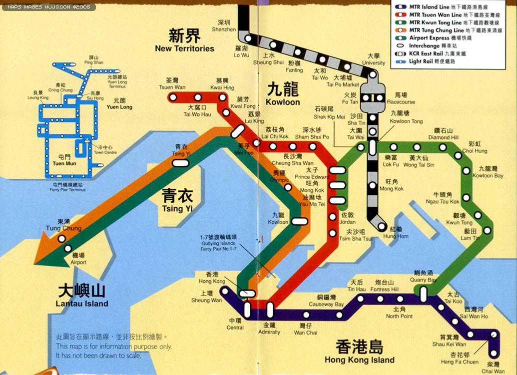 香港地铁路线图 香港地图 Hongkong Map