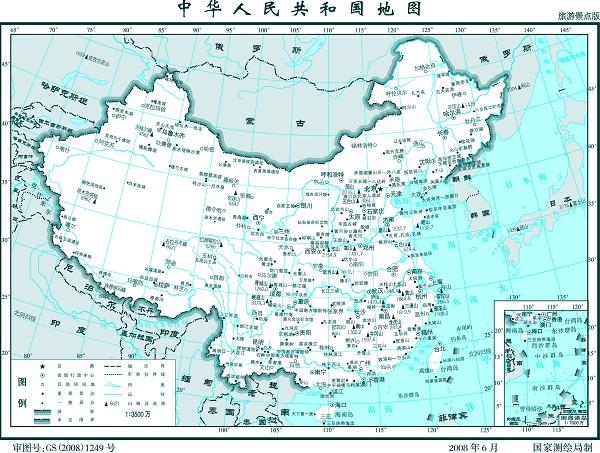2008最新版 中国地图