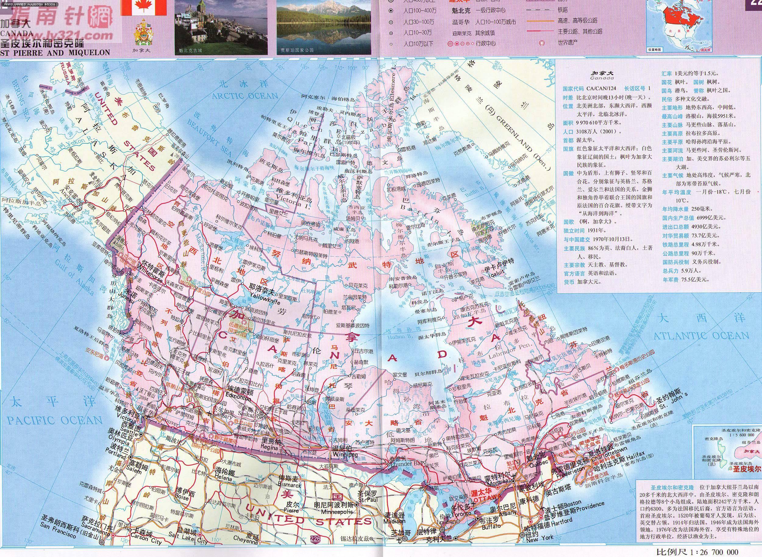 加拿大地圖簡筆畫內容加拿大地圖簡筆畫版面設計