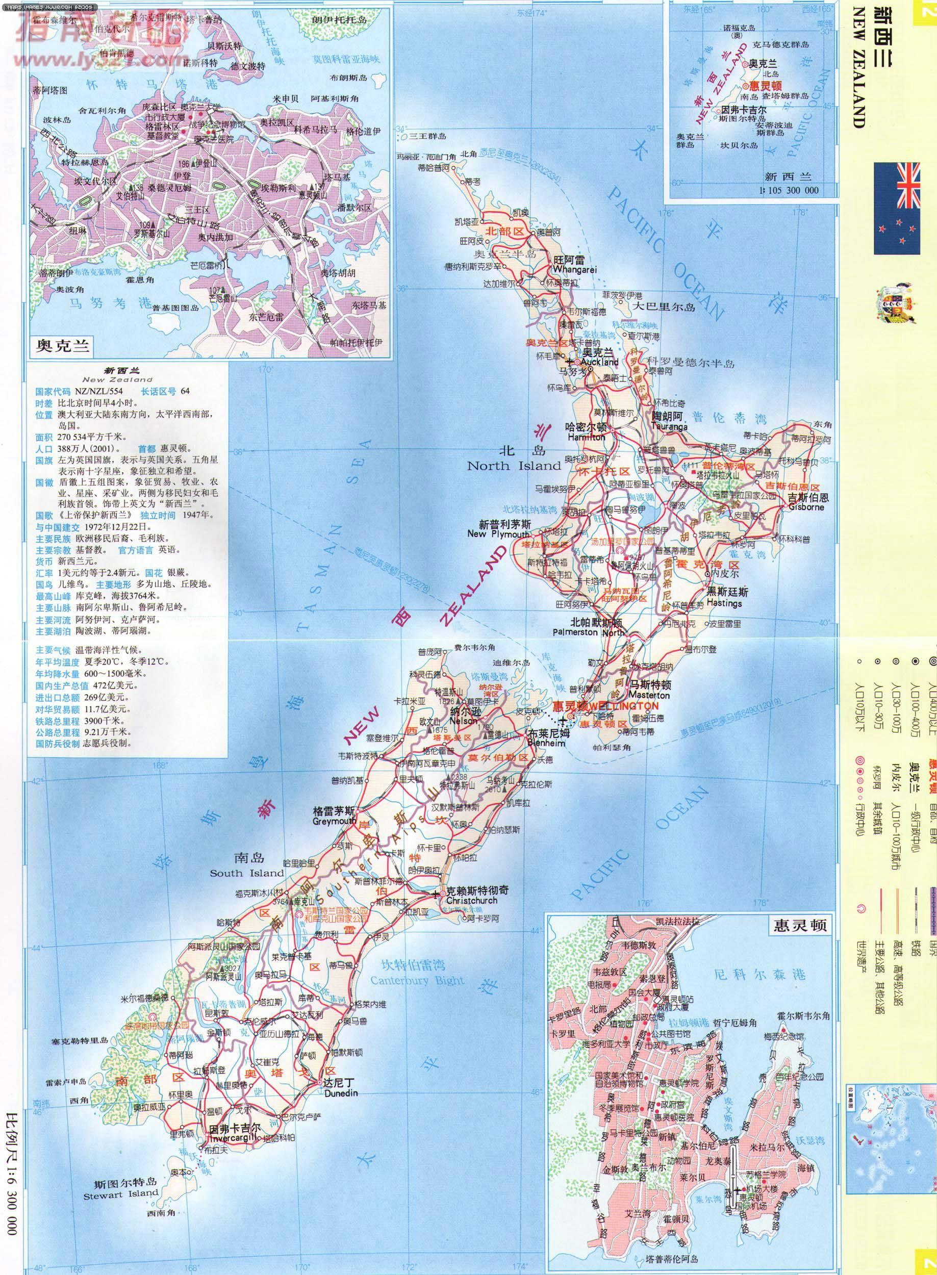 新西兰地图 - 大洋洲地图