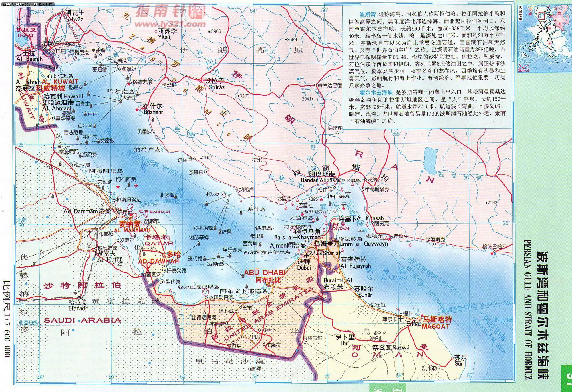 波斯湾地图_世界地图波斯湾