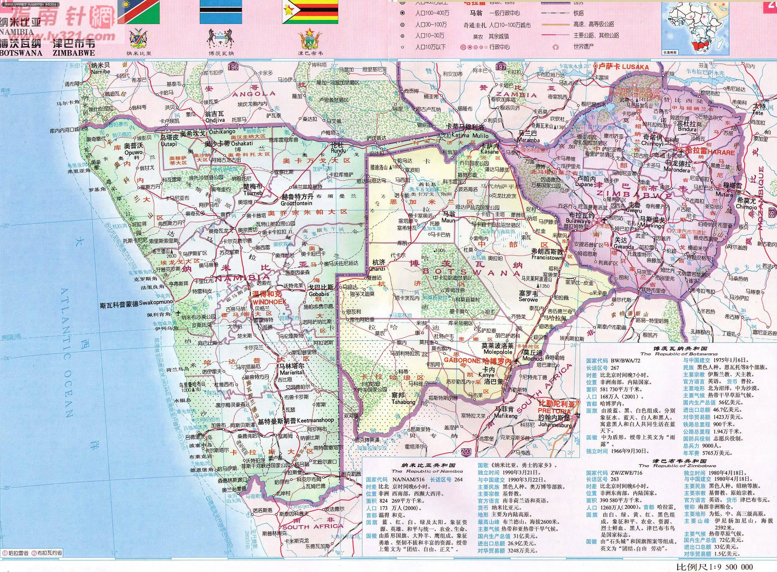 乐山地区地图全图
